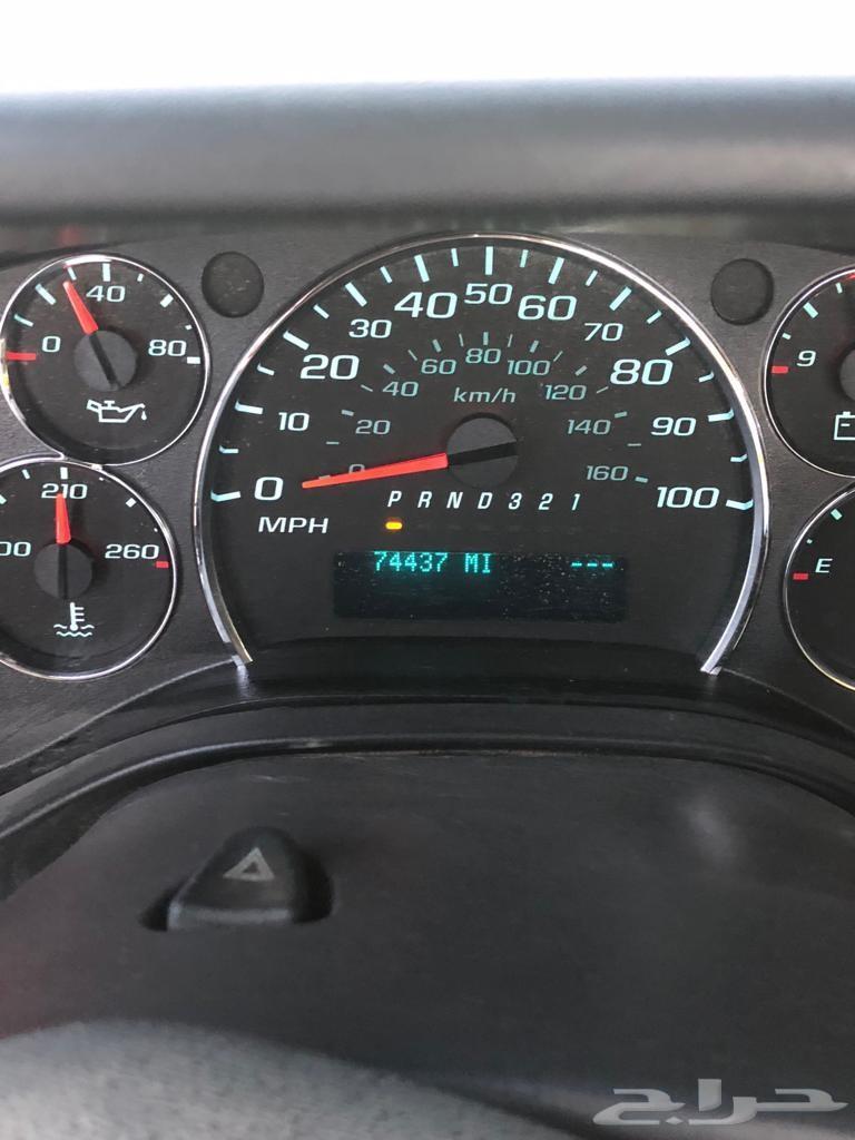 فان معدل سيارة ايسكريم