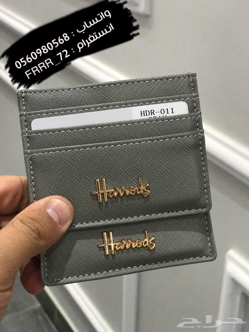 محفظة هارودز - كمية جديدة وعليها عرض