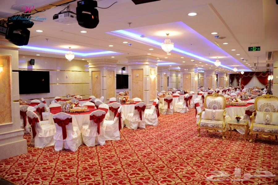 قاعات الوليد للإحتفالات و المؤتمرات