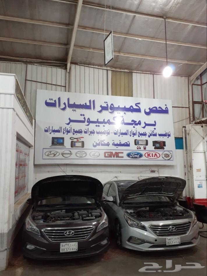 مكينه سنتافيه 2017 ضمان القوه 3 شهور لحق VIP