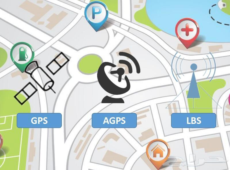 GPS  استماع صوتي - تتبع مكان -  كل الأنواع