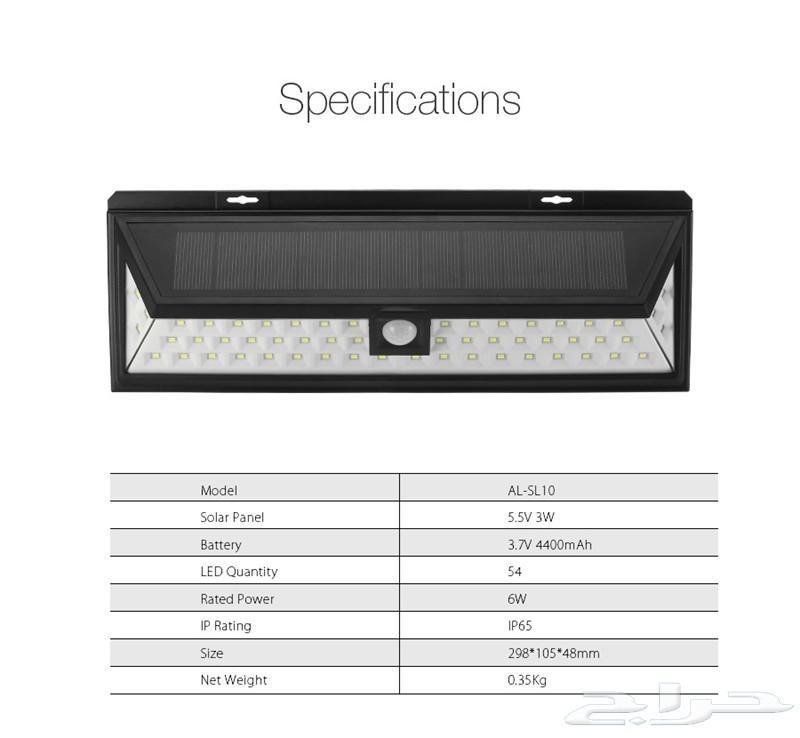 انارة LED على الطاقة الشمسية  مناسب للواجهات