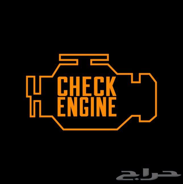 برمجة سيارات جي ام فورد دوج السيارات الامريكي