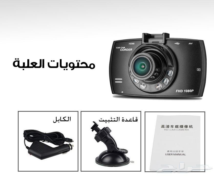 تصفية كاميرا لتسجيل الفيديو أثناء القيادة