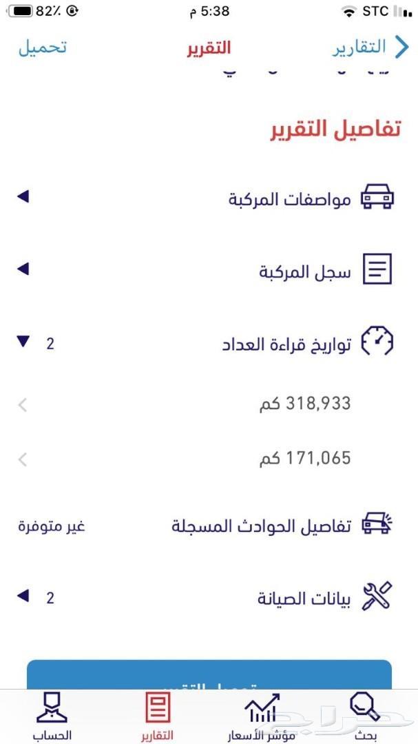 للبيع جي اكس ار 2014 فل سعودي