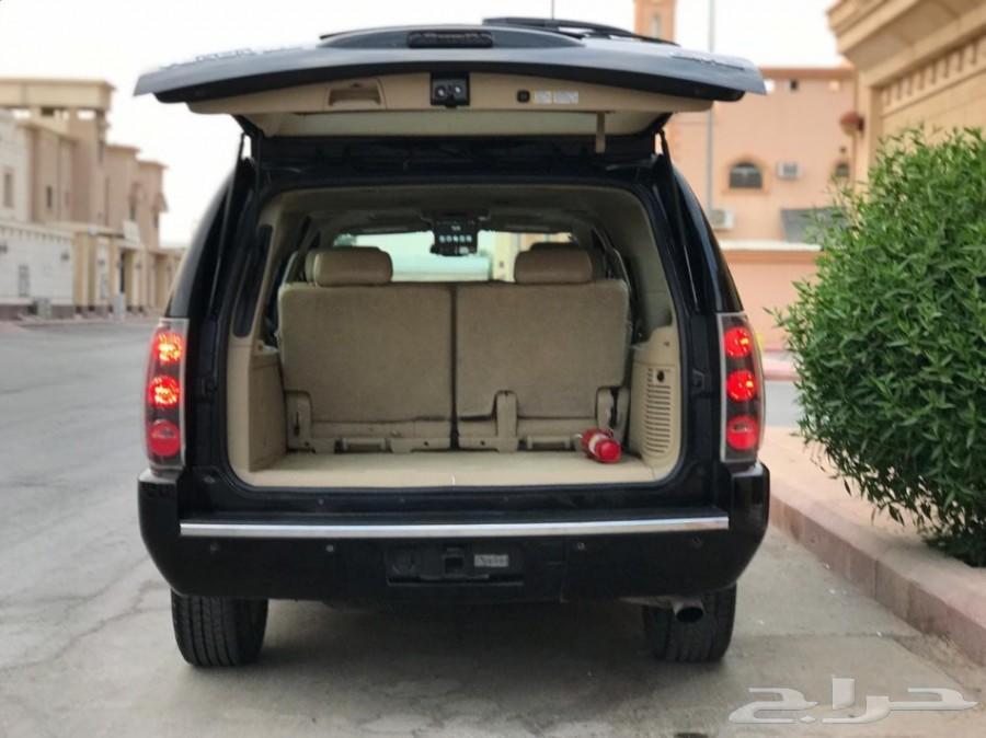 دينالي سعودي XL
