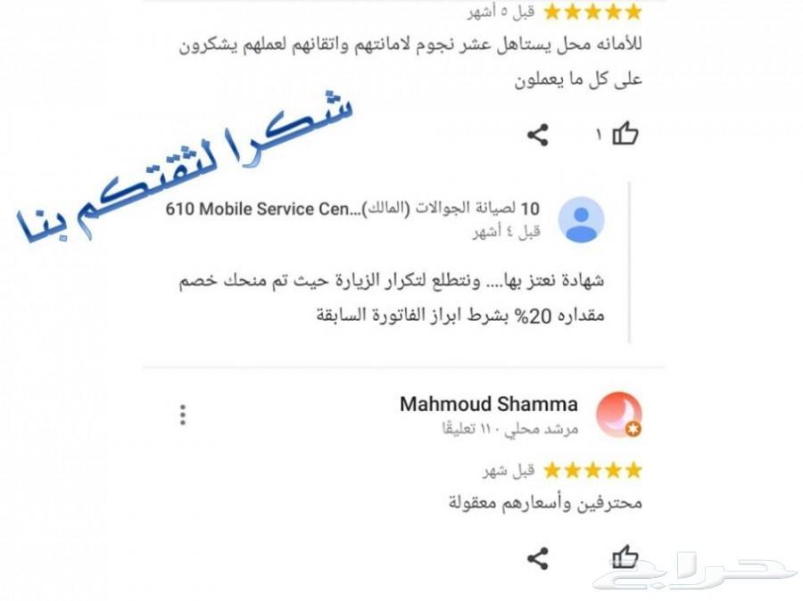 صيانه الجوال مع الضمان سوني sony اي فون