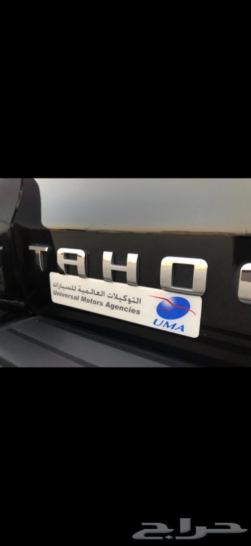 تاهو 2018 دبل سعودي