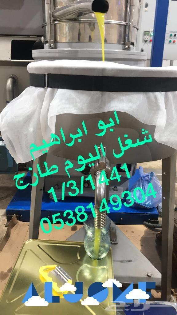 زيت زيتون الجوف1441طازج من معصره توصيل البيت