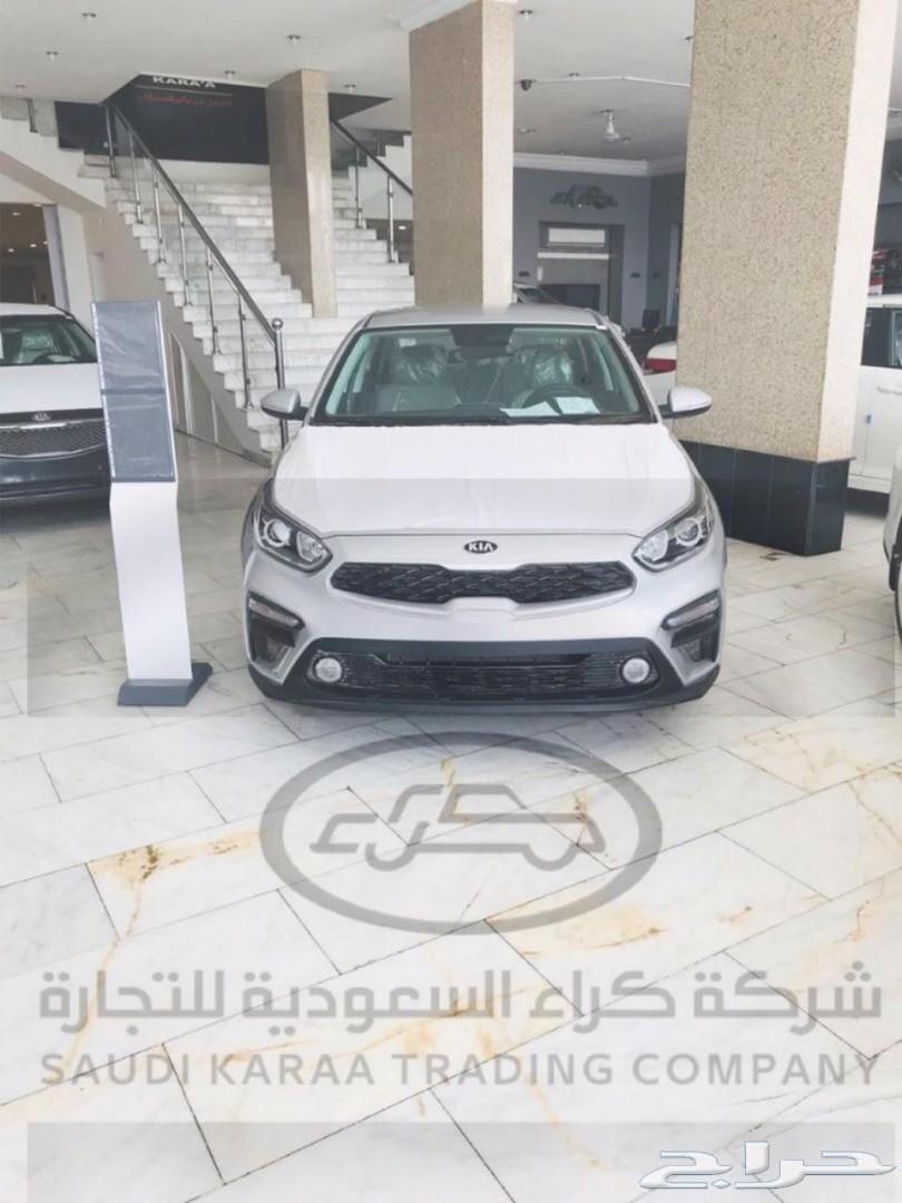 كيا سيراتو 2020 نص فل سعودي 1600 س س