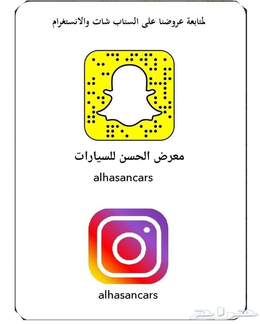 شاص ونش فل كامل (ديزل) 2019 سعودي (الحسن)
