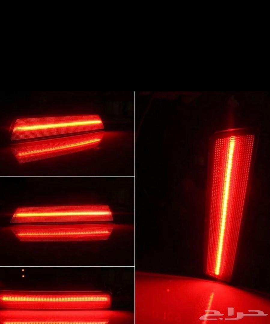 عواكس LED مكحله تشارجر 2011-2014