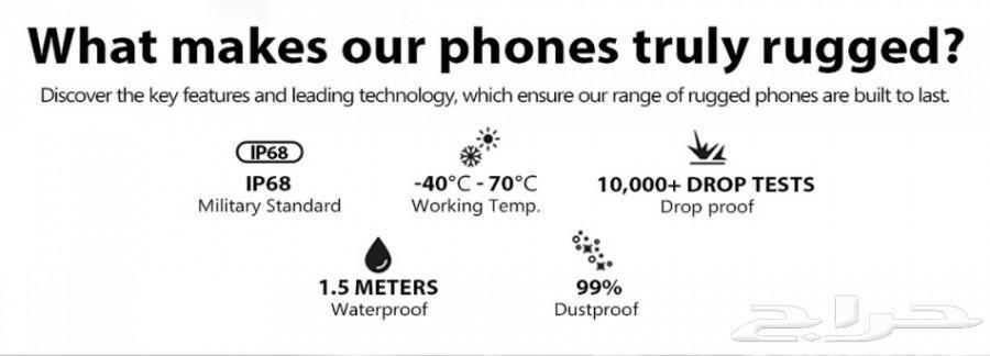 مضاد للماء الغبار الصدمات 128 جيجا بسعر خرافي