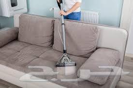 نظافة منازل شركة تنظيف فلل شقق خزانات مجالس
