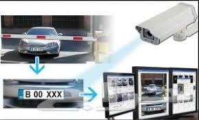 نظام ادارة مواقف السيارات بالكارت كاميرا بصمه