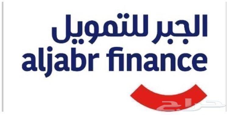 كيا كادينزا 2020 سعودى الجبر