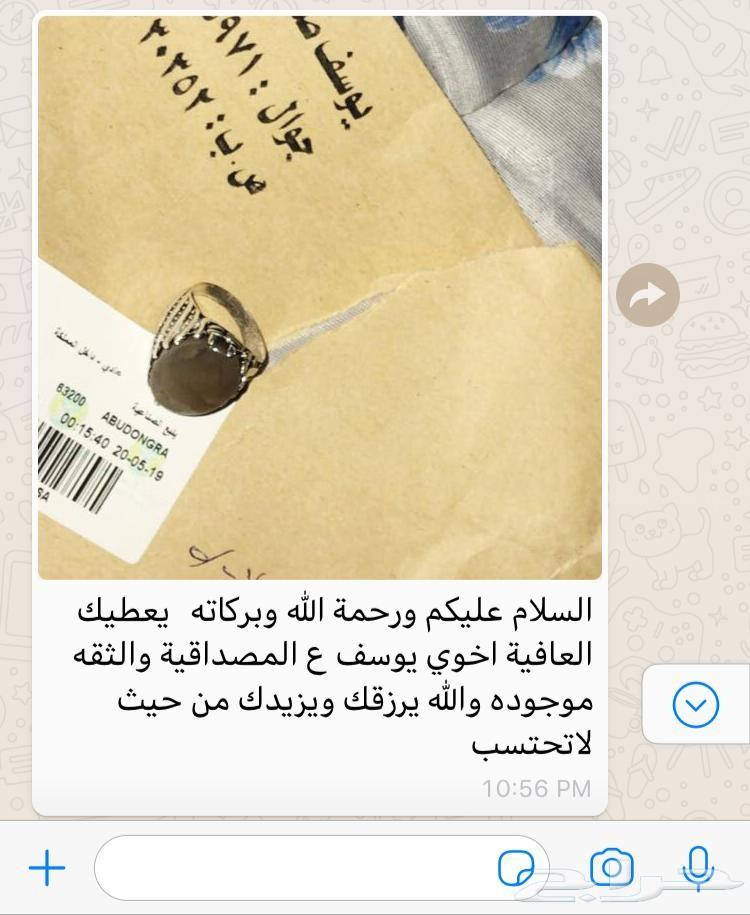 مزاد من55ريال خاتم عقيق يمني