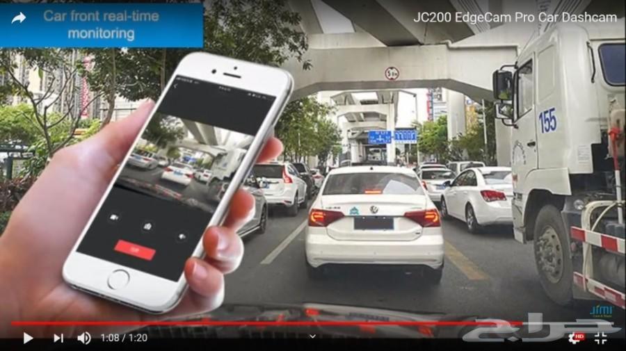 كامير مراقب السائق داخل السياره