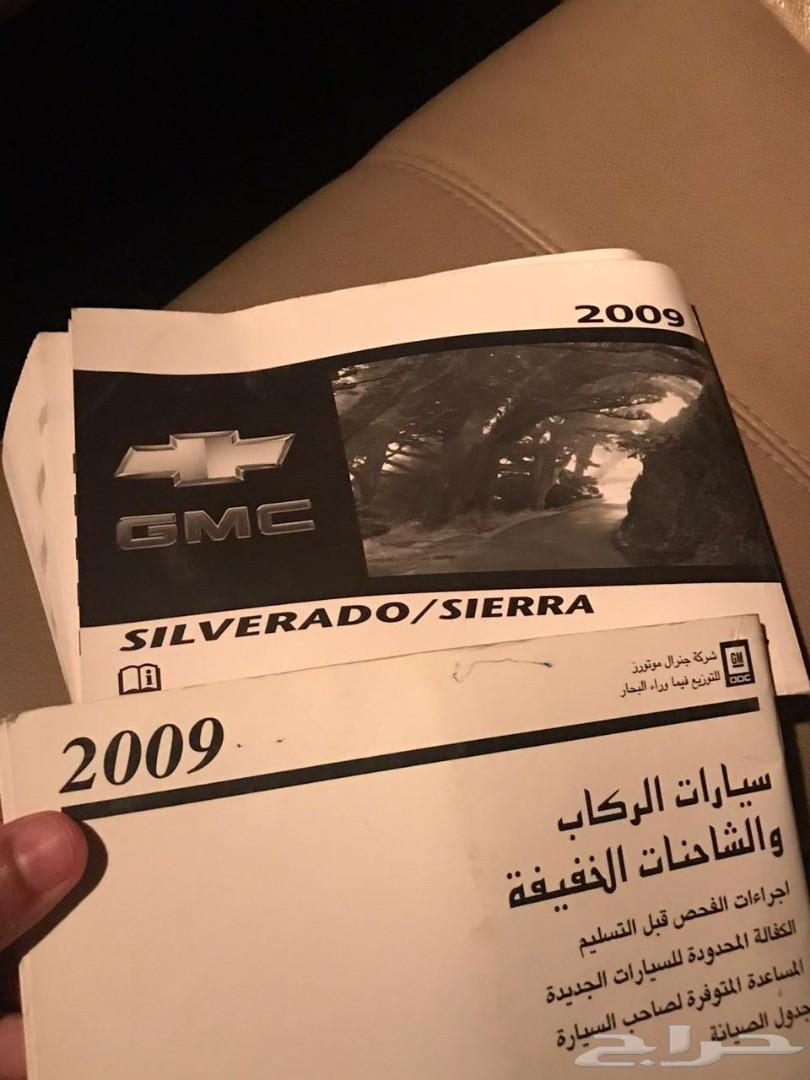 سلفرادوHD3500موديل2009