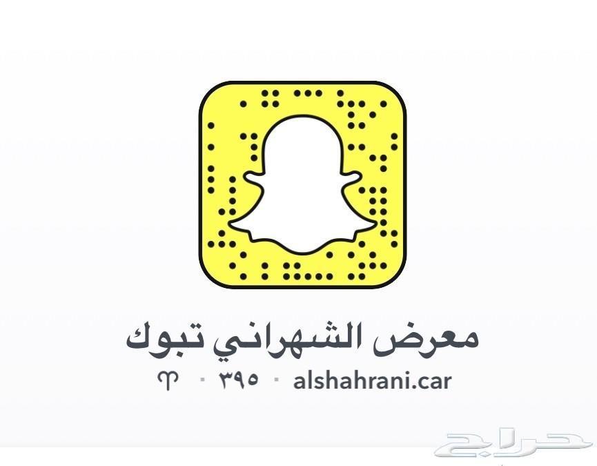 شاص فل كامل 2016 سعودي( تم البيع)