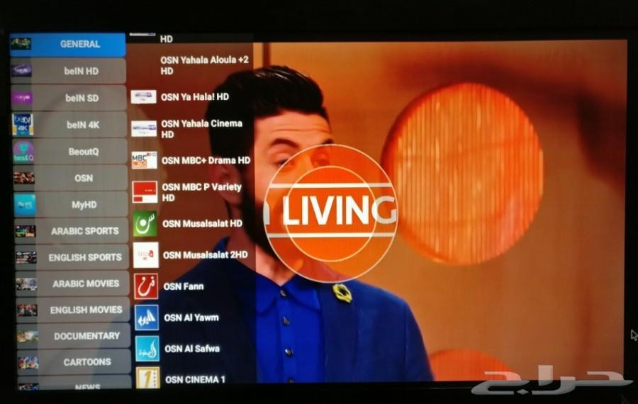 اندرويد بوكس لجعل تلفازك ذكي بالقنوات المشفرة