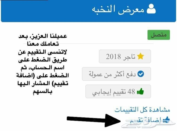 سيراتو 2020 نص فل فتحة سقف 1.6 الجبر..