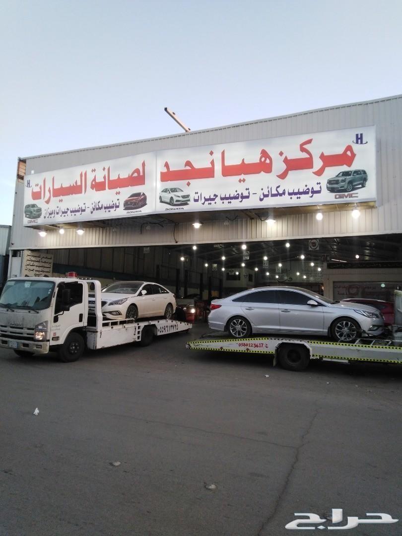 حل نهائي لتخبيط مكينه السوناتا 2017 بالضمان
