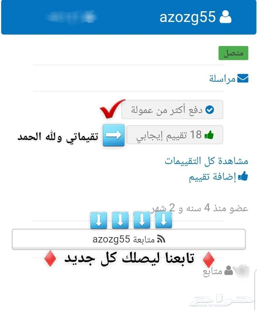 جنوط هلل اصلي ربع وشاص 2020