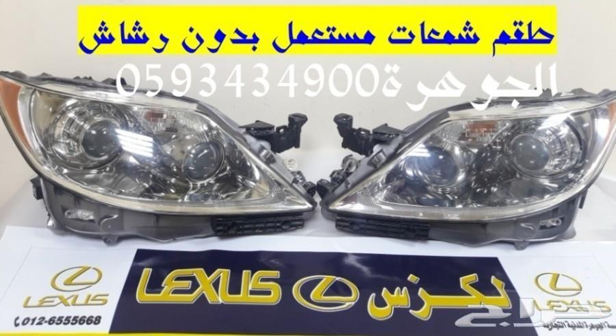 شمعات بدون رشاشLEXUS LS460 2008الجوهرة لكزس