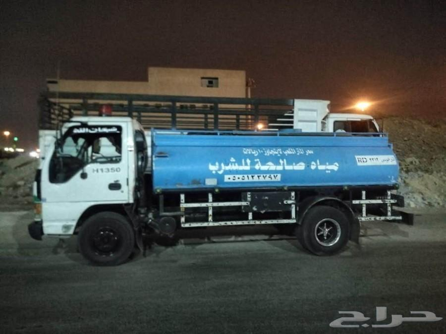 وايت ماء توصيل في الرياض