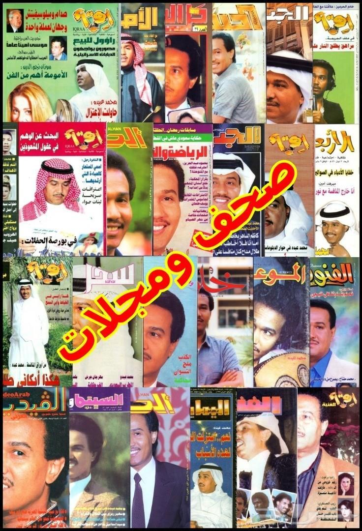 محمد عبده .. أرشيف صحفي للبيع