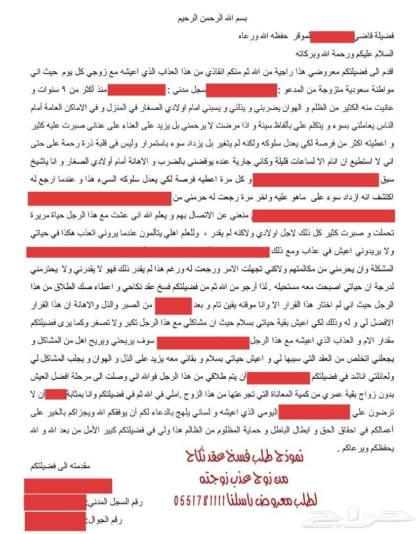 معروض للامير محمد بن سلمان