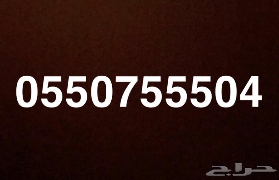 رقم مميز للبيع STC