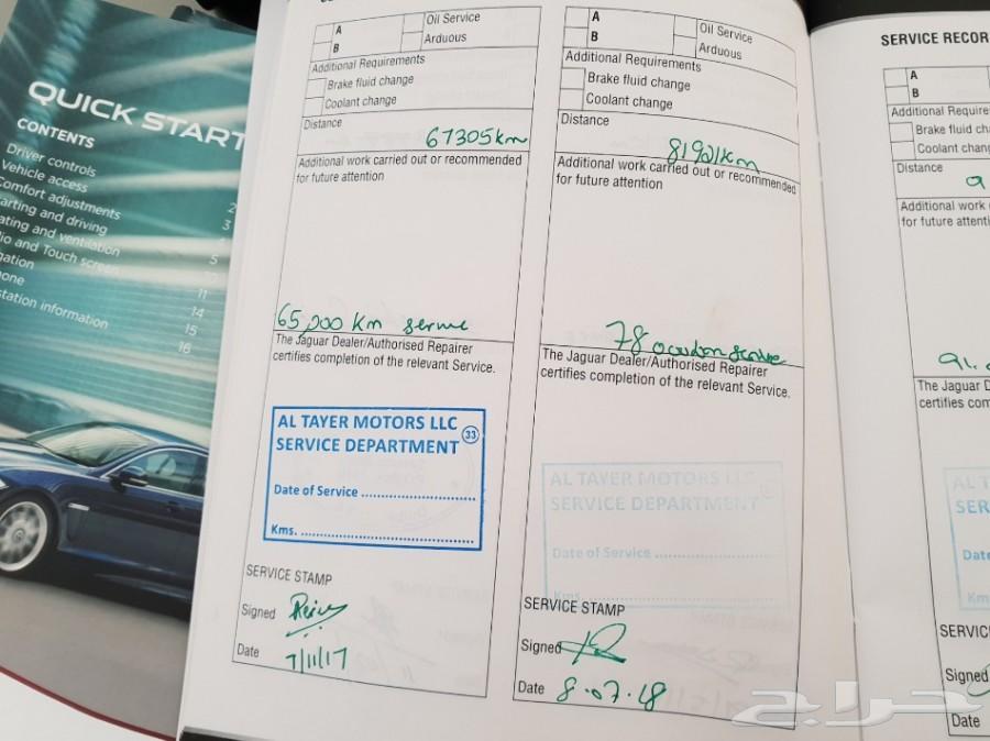 جكور XF موديل 2014 فل كامل بحالة الوكالة