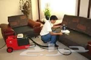 تنظيف كنب بالرياض سجاد فرشات بيوت شقق فلل