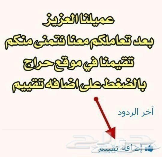 اكسنت 2020 استاندر ضمان الناغي...