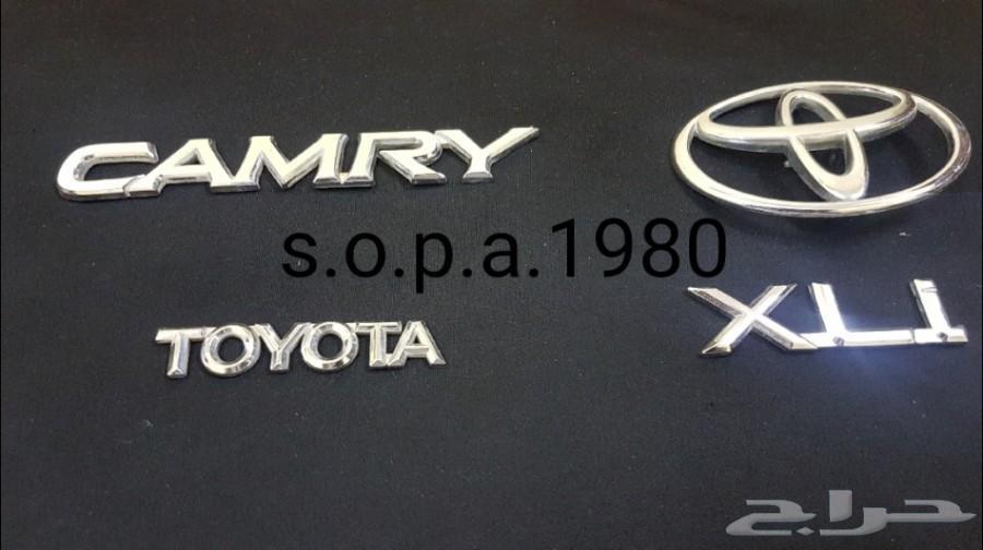 طقم علامات كامري 2002 اكس ال