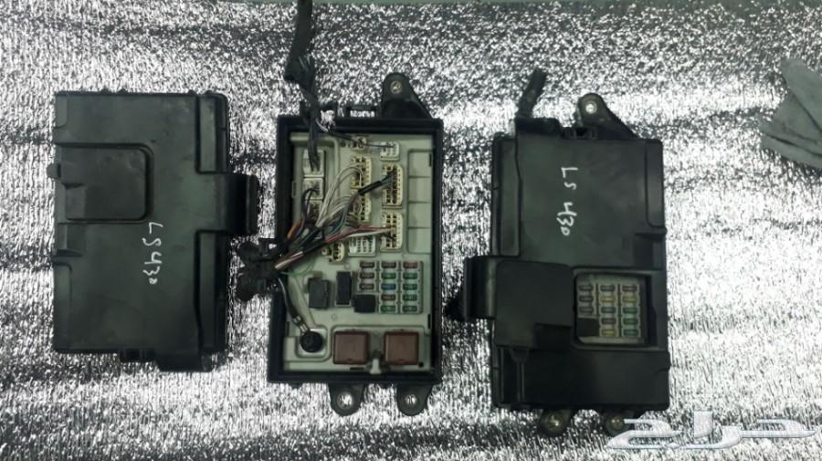 علبة الفيوزات الخلفيه لكزس Ls430 من 2001 الى