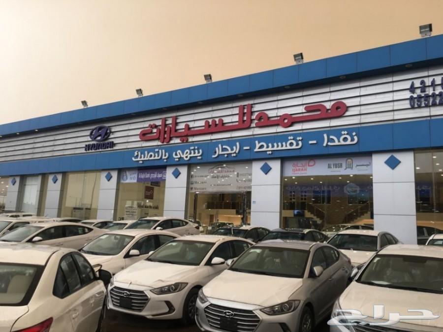 عرض البنك الاهلى بدون دفعه سنتافى دبل 2019