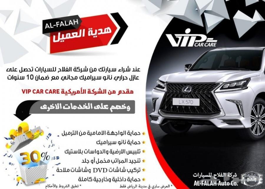 باترول V6 بلاتنيوم سعودي2018 ب 181600 ريال