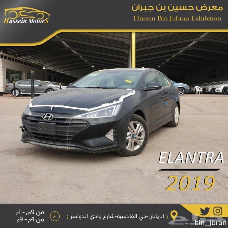 عرض خاص النترا 2019 ب 59000 نص فل سعودي