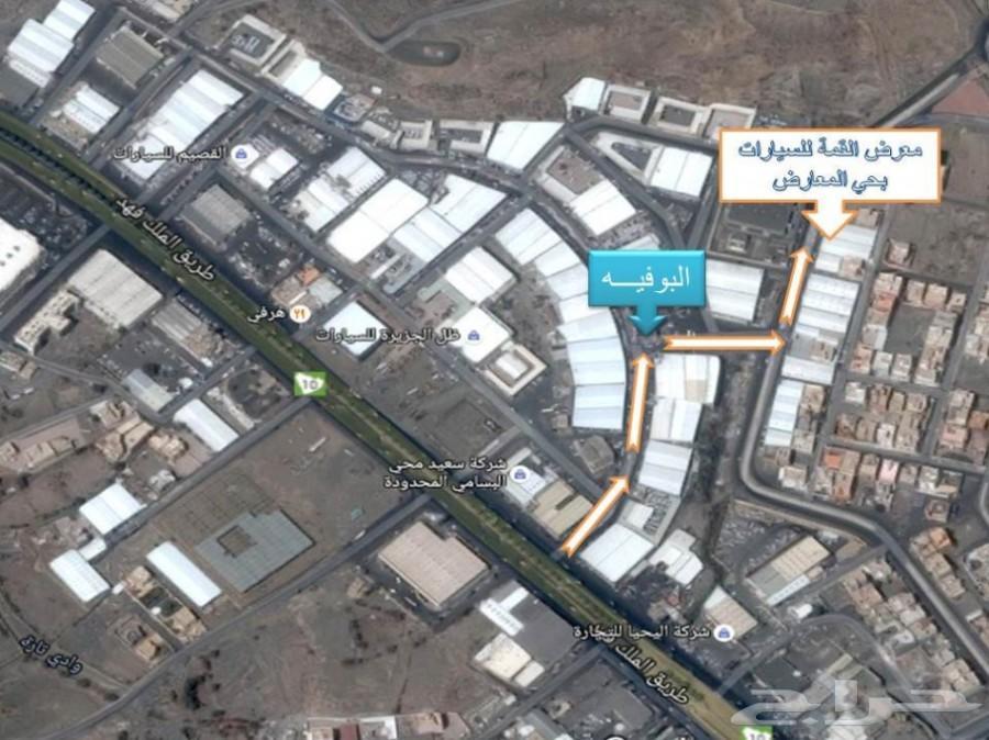 تويوتا . جي اكس ار . 2019 . تورنج . سعودي