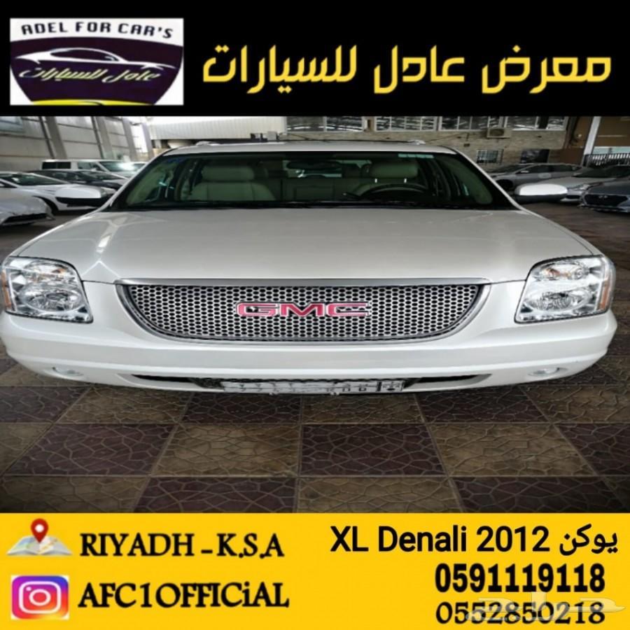 جمس يوكن دينالي XL2012 سعودي مستخدم واحد