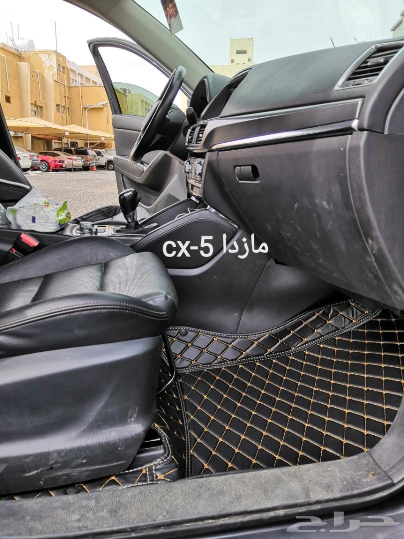 دعاسات ارضيات لسيارات كيا كادينزا