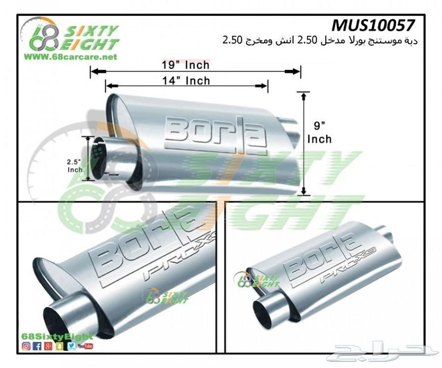تعديل محركات-قطع غيار-اكسسوارات موستنج 10-12