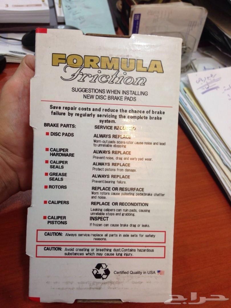 فحمات فورمولا سيراميك لكزس LS460