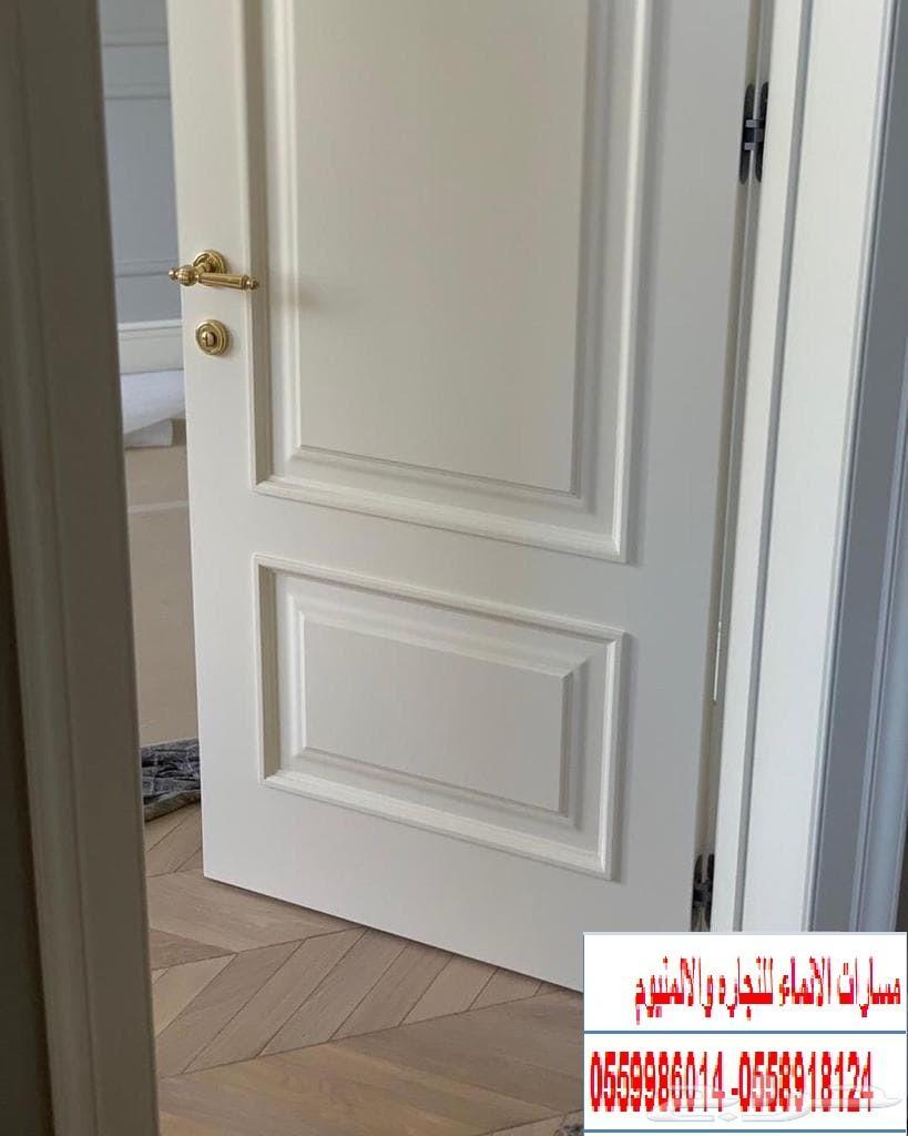 تصنيع ابواب ودواليب غرف نوم خشب والمنيوم