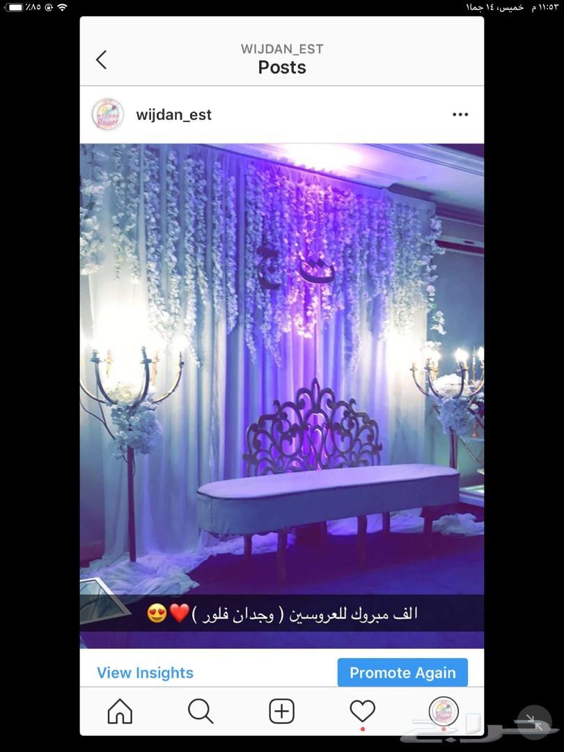 كوش افراح ب1000 رخيصه وفخم