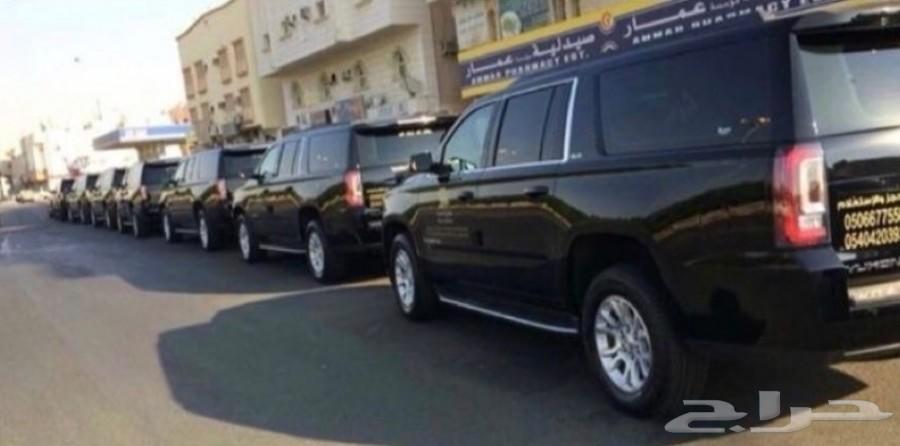 توصيل من مطار جدة الى مكة والعكس جمس