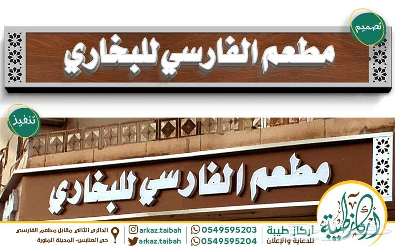 لوحات اعلانية بارخص الاسعار